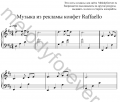 Raffaello (piano version 1)